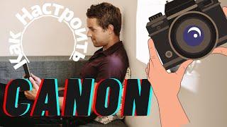Как подключить микрофон к камере Boya By M1( CANON EOS 200D)Настройка микрофона на камере кенон