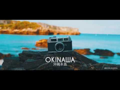 OKINAWA | A7S2, DJI MAVIC PRO, GOPRO | CINEMATIC TRAVELOG