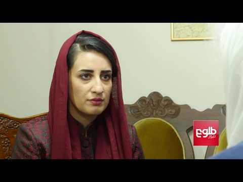 PURSO PAL: Interview With Princess Hindia / پرس وپال: گفتوگو با دختر شاه امان الله