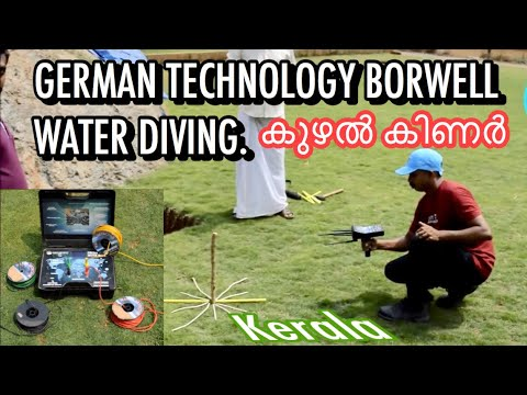 BOREWELL UNDERGROUND WATER POINT DIVINING FOR KERALA 2018