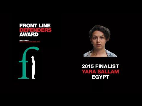 2015 Front Line Defenders Award Finalist: Yara Sallam, Egypt
