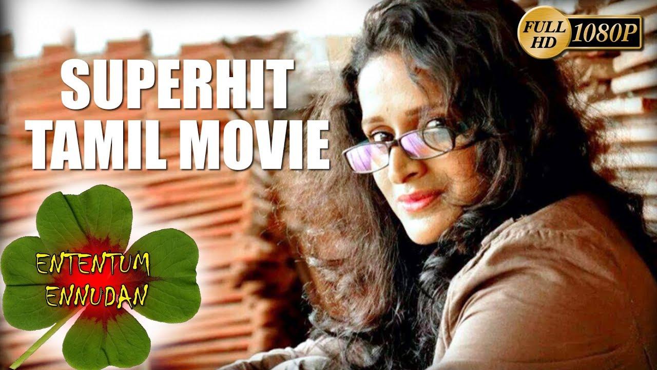 ayngaran 5.1 tamil movies download