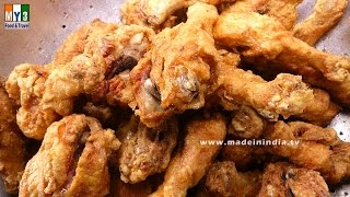 #Ramzan Month Special Recipes | Chicken Leg Piece Deep Fry | street food