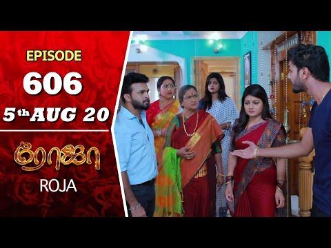 ROJA Serial | Episode 606 | 5th Aug 2020 | Priyanka | SibbuSuryan | SunTV Serial |Saregama TVShows