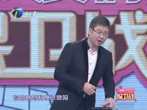 爱情保卫战 20130117 高富帅遭遇碰瓷 偶遇竟是精心安排 HD高清完整版