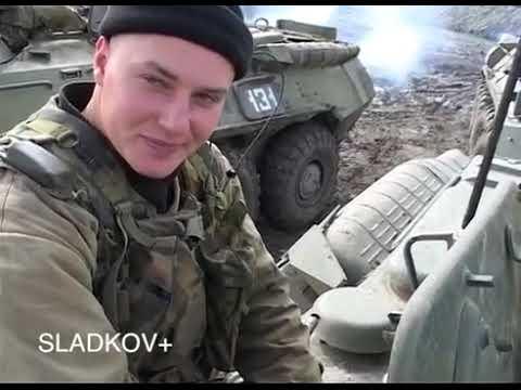 Сладков+ ЧЕЧНЯ 2003.