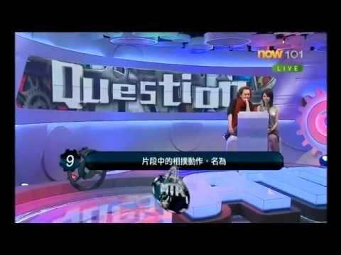 Now TV 101 撳快錢 ATM Episode 1 - 30/01/2012