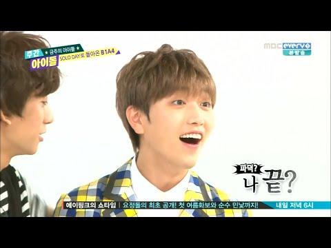 [arabic Sub] 140813 B1A4 On Weekly Idol