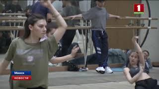 Поучаствовать в церемонии открытия II Европейских игр сможет любой профессиональный танцор