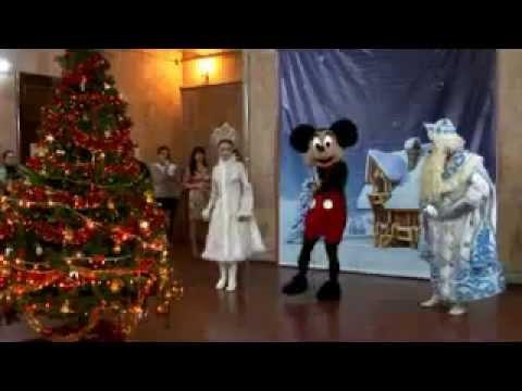 Дед Мороз, Снегурочка. Новогодние утренники. Одесса. 0662666150