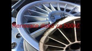 ,,Udělej si sám´´ - Jak levně nalakovat kola - Alpina wheels repair for track use .