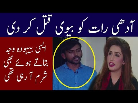 Pukar with Aneela Aslam Young wife Case | 5 April 2018