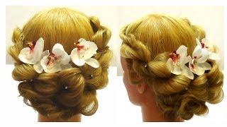 Wedding hairstyle/ Festive haircut 💓 Прически на свадьбу своими руками  2018