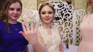 Иван и Ксения Авторская свадьба