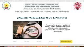 10 05 2017 Подготовка документов к Ликвидации кредита, ВТБ 24