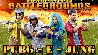 PUBG | PUBG - E - JUNG | PUBG MOBILE | Sandeep Singh Dhaker