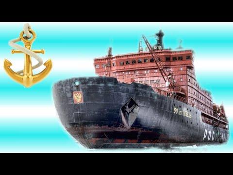 Изучаем водный транспорт для детей: морские и речные корабли гражданского флота.