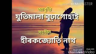 Sagorpriyar Sithi 1   Recited by Jutimala Buragohain   Poet- Sagorpriya