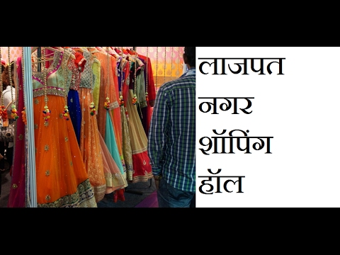 Lajpat Nagar Central Market Shopping Haul + Shopping Tips / Review / Bargain / Delhi shopping