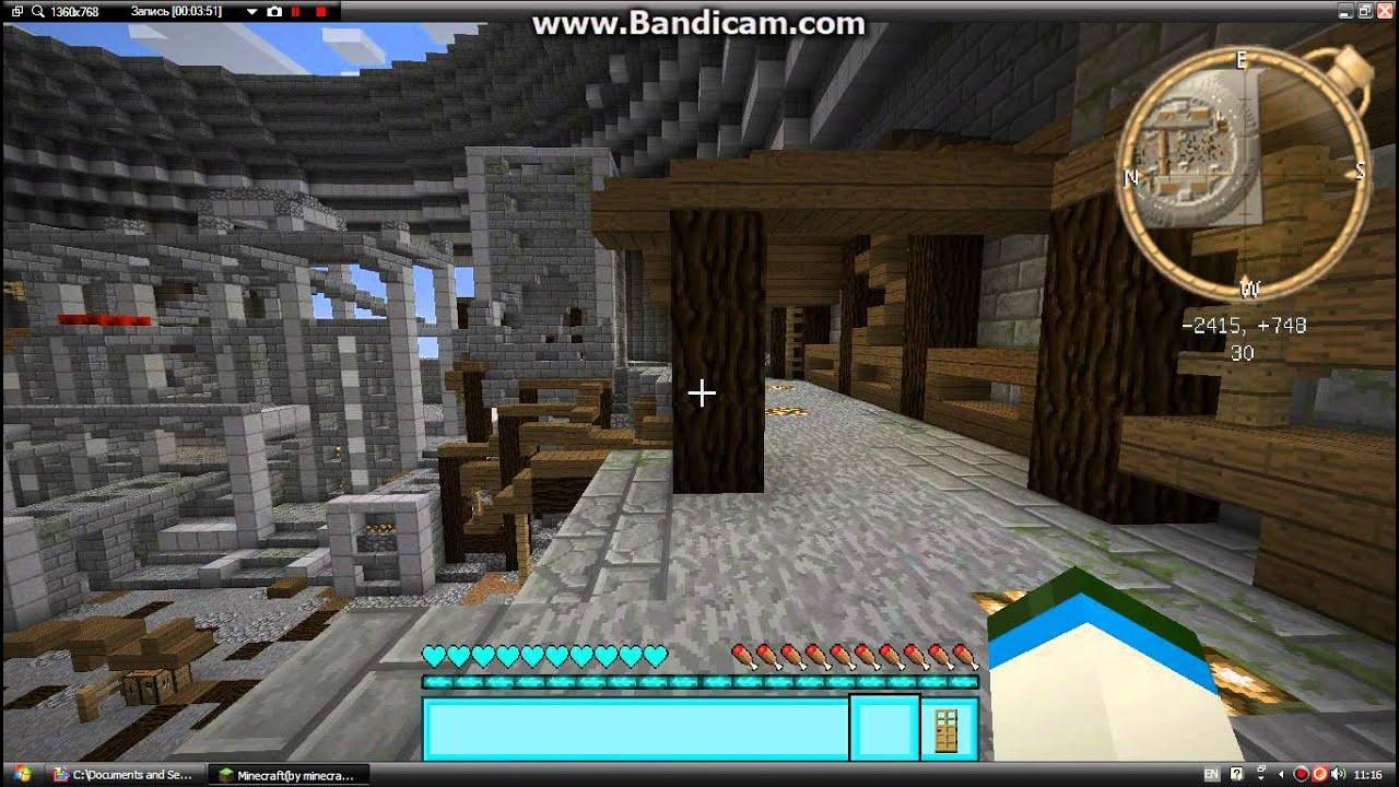 скачать сервер майнкрафт с мини играми #7