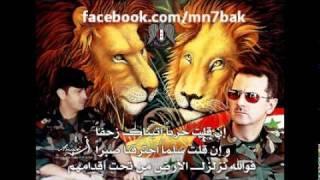 أغنية الجمرة بنت النار سوريا ما بتنهار .  facebook.com/mn7bak