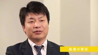 イオンディライト株式会社 設備管理スタッフキャリア採用 社員インタビュー #01