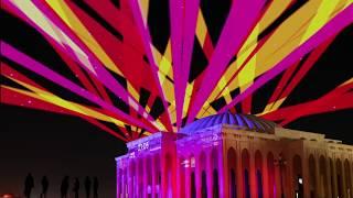 Sharjah Light Festival 2020 - مهرجان أضواء الشارقة 2020