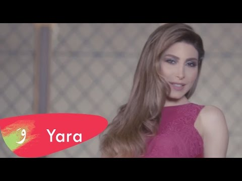 Yara - Sah Btadena [Music Video] - يارا - صح ابتدينا