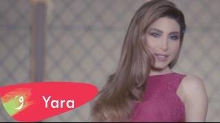Смотреть клип Yara - Sah Btadena