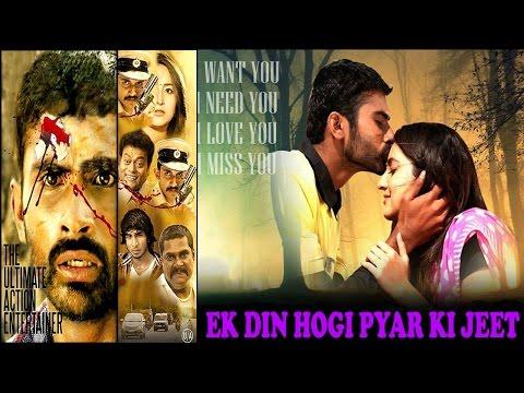 Ek Din Hogi Pyar Ki Jeet  - New Hindi Action Movie Trailer 2015 - HD