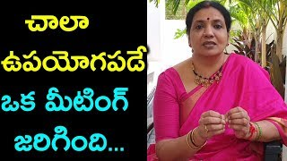 Jeevitha Rajasekhar Explaining about MAA Meeting Points