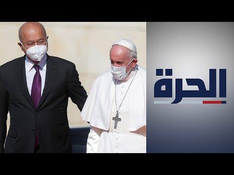 الرئيس العراقي: المسيحيون أهل هذه الأرض وملحها