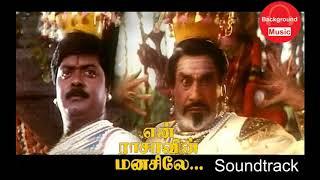 En Aasai Rasave Movie BGM   Deva