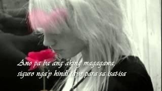 NINA -  Sayang Naman (with lyrics)