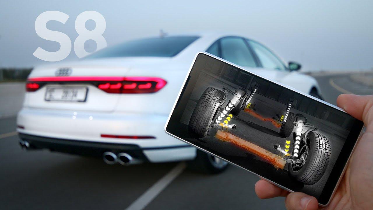 اذكى أودي في التاريخ ازدادت ذكاءً! Audi S8
