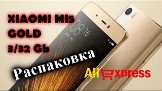 Xiaomi mi5 gold 3/32 Gb розпакування і на що звертати увагу. Aliexpress