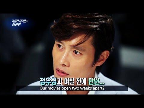 Entertainment Weekly | 연예가중계 - Lee Byunghun, Ha JungWoo, Rock Festival & more (2013.07.25)