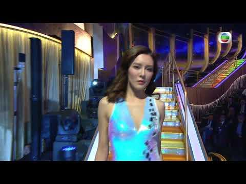 珍惜香港 發放娛樂 TVB 52年   眾女神舞后大展身手   高海寧   王君馨  張曦雯