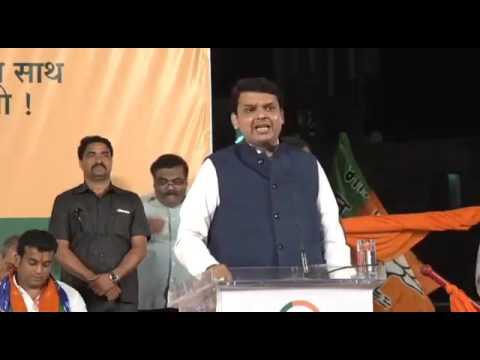 CM Speech on Airport Slum