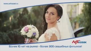 Свадебное видео в Ростове-на-Дону
