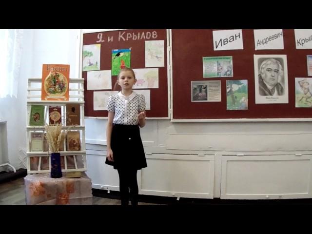 Изображение предпросмотра прочтения – ПолинаШевченко читает произведение «Свинья под дубом» И.А.Крылова