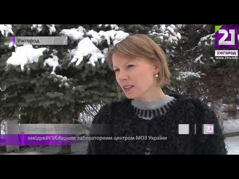 21 channel: Епідситуація в Закарпатській області