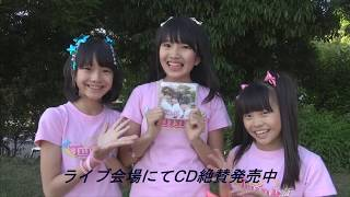 Twinkle 3枚目のCDシングル『トゥインクルジャングル with 鼻(び) ~時...