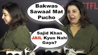 Farah Khan WALKS OFF When Asked About Brother Sajid Khan Me Too Controversy
