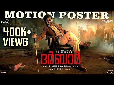 DARBAR (Malayalam) - Motion Poster | Rajinikanth | AR Murugadoss | Anirudh Ravichander | Subaskaran