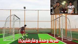 جاب عارضتين بشوته وحدة!! | مواهب اخوان بشار الجزء الرابع😍🔥