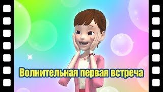🎥 Волнительная первая встреча l Тематический театр Тайо #71 l Приключения Тайо