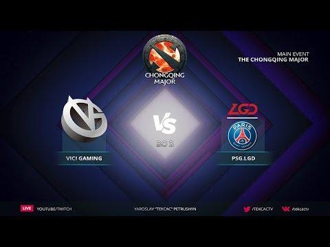 PSG.LGD vs Vici Gaming   Bo3   The Chongqing Major by @Tekcac [RU] thumbnail