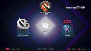PSG.LGD vs Vici Gaming | Bo3 | The Chongqing Major by @Tekcac [RU]