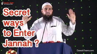 Secret Ways to Enter Jannah?  ᴴᴰ ┇Mohammad Hoblos┇ Dawah Team